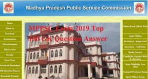 MPPSC Exam 2019 Top 100 GK Question Answer