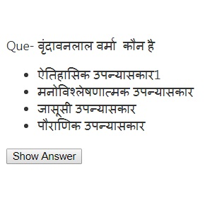 Samvida Exam Taiyari Hindi Most Important Questions