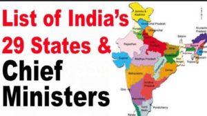 Current Chief Minister List in India | भारतीय राज्यों के वर्तमान मुख्यमंत्रियों की सूची