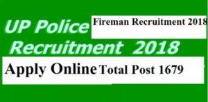 UP Police Fireman Recruitment 2018 Apply Online Post – 1679