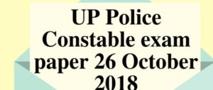 Up Police Constable Exam 26 October Answer key | Re-Exam