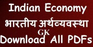 Samvida Economics General knowledge in Hindi-GK