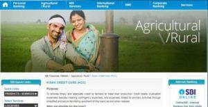 Kisan Credit Card Yojana (KCC) |किसान क्रेडिट कार्ड योजना