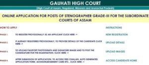 Gauhati High Court Stenographer Grade-3 Recruitment 2018 Post – 75