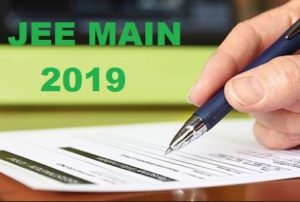 IIT JEE Main 2019 Complete Information   Eligibility,Exam Date,Syllabus