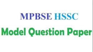 MP Board 12th Blueprint 2019 Hindi Medium Economics Question Paper
