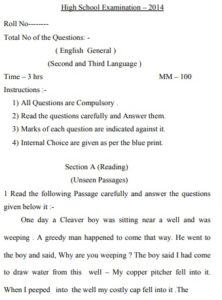 MP Board Class 10th English Guess paper, Old Question Paper 2019