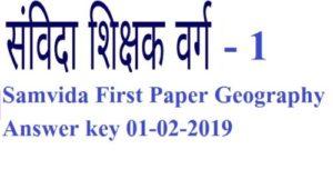 Samvida First Paper Geography Answer key 01-02-2019 (Varg 1)