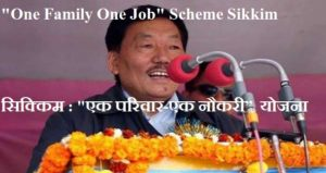 "One Family One Job Scheme Sikkim | सिक्किम : ""एक परिवार-एक नौकरी"" योजना"
