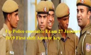 UP Police Constable Exam Answer key 27-01-2019 Second Shift