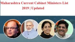 Updated List of Maharashtra Current Cabinet Ministers 2019