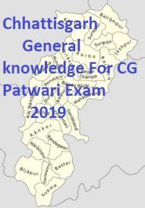 Chhattisgarh General knowledge For CG Patwari Exam 2019