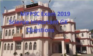 MPPSC Exam 2019 Science Important GK Questions