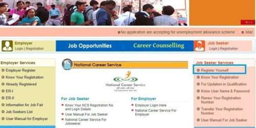 MP Berojgari Bhatta Yojana 2019 Apply Online - बेरोजगारी भत्ता 4000