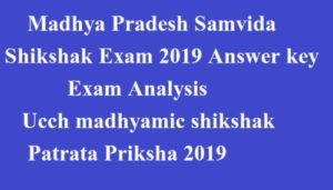 MP Samvida Shikshak Varg 1 Exam Analysis 05-02-2019 Commerce & Sanskrit