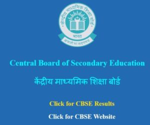 CBSC Board Home Science Model Question Paper 2019 Class 10th