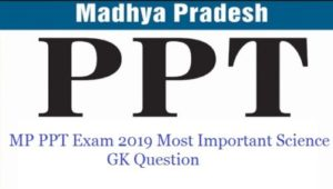 MP PPT Exam 2019 Most Important Science GK Question