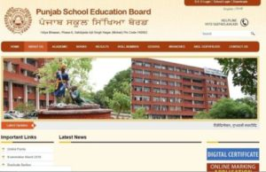 PSEB Result 2019 | Punjab Board Result class 10th , 12th