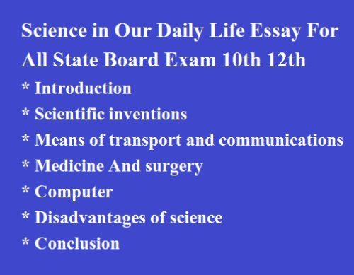 science in our daily life essay class th th th th exam